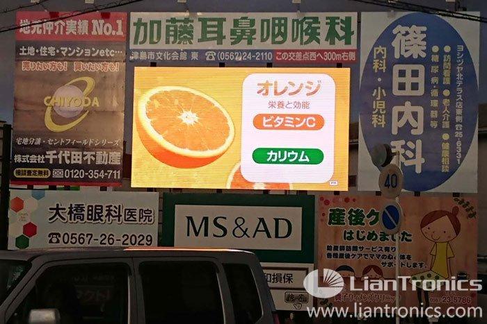 日本 LED ディスプレイ