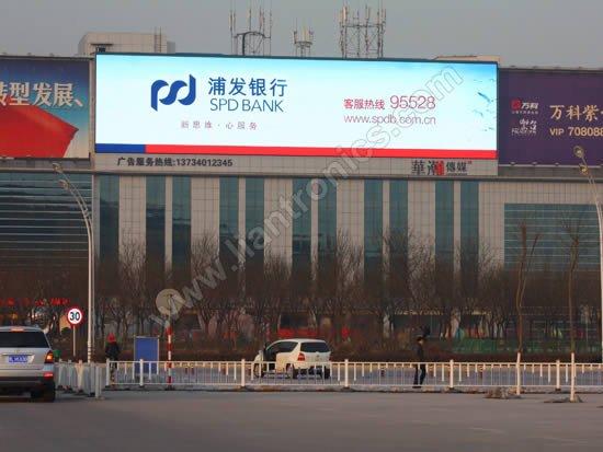 Affichage LED publicitaire