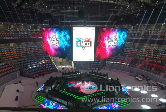 China Mobile E-sports Games