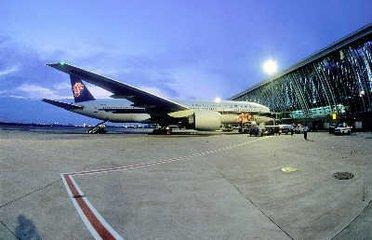 Shang Hai airport
