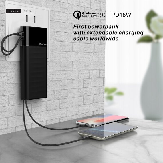 HELOIDEO power bank