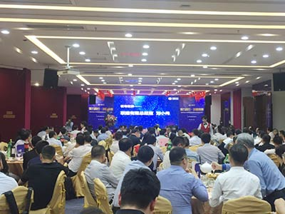 Join Hands to Win the Future--- 2018 LianTronics Supplier Conference