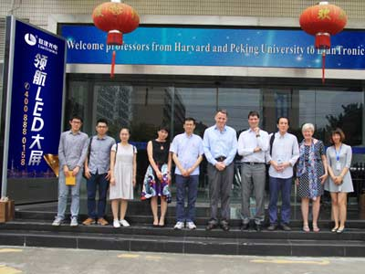 A Profound Exchange between Academia and Business ---- Prof. Edward Glaeser from Harward University Witnessed LianTronics' Achievements