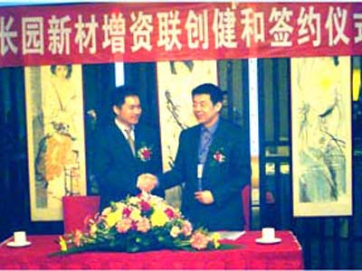 The signing ceremony of capital increase between CYG and Liantronics held as scheduled