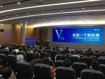 V•me Series Launched by LianTronics---Substitute of High-end Projector