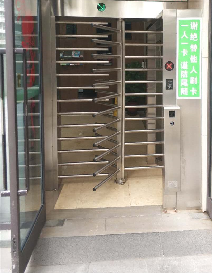 Application of full height turnstile gate