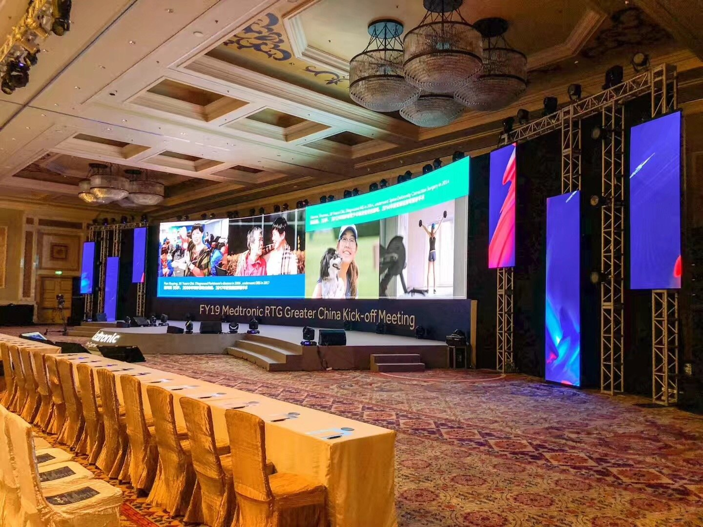 P4.81 Outdoor Rental Curved Led Screen
