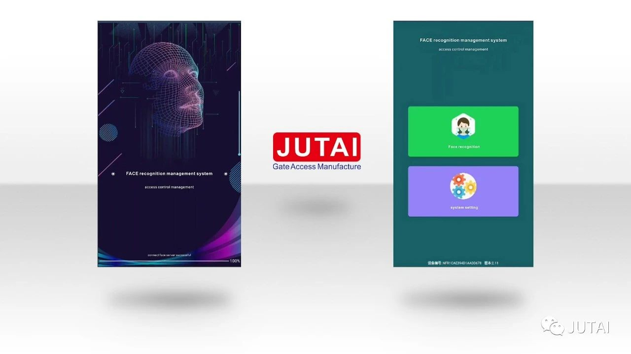 jutai face recognition system
