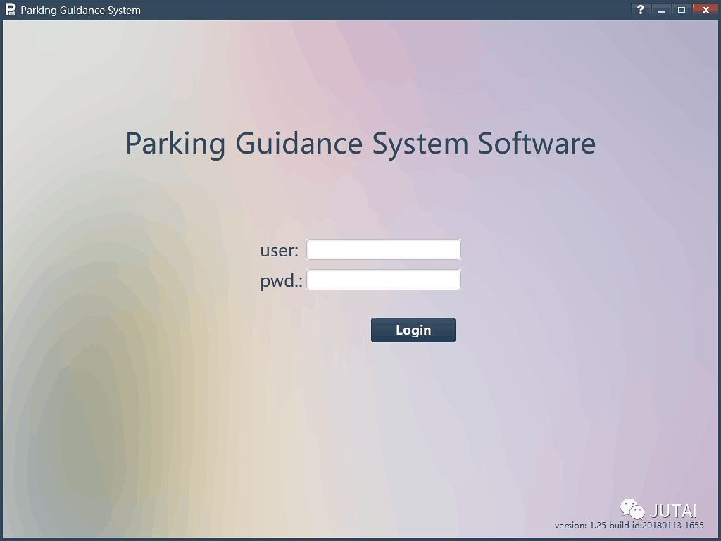 Ultrasonic Parking Guidance System Solutions