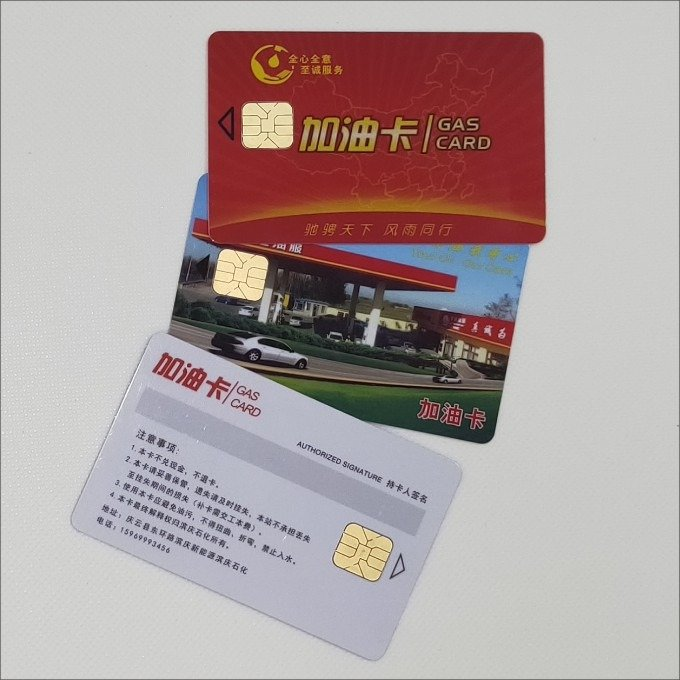 Fuel IC Card for station meet Sinopec standards