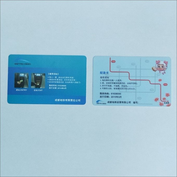 Ultralight card 13.56mhz Customized transportation metrol