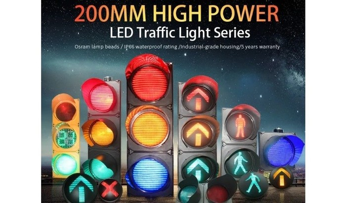 200MM high flux traffic signal light solution
