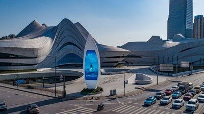 3D curved screen of Meixi Lake Art Center, Changsha City, Hunan Province