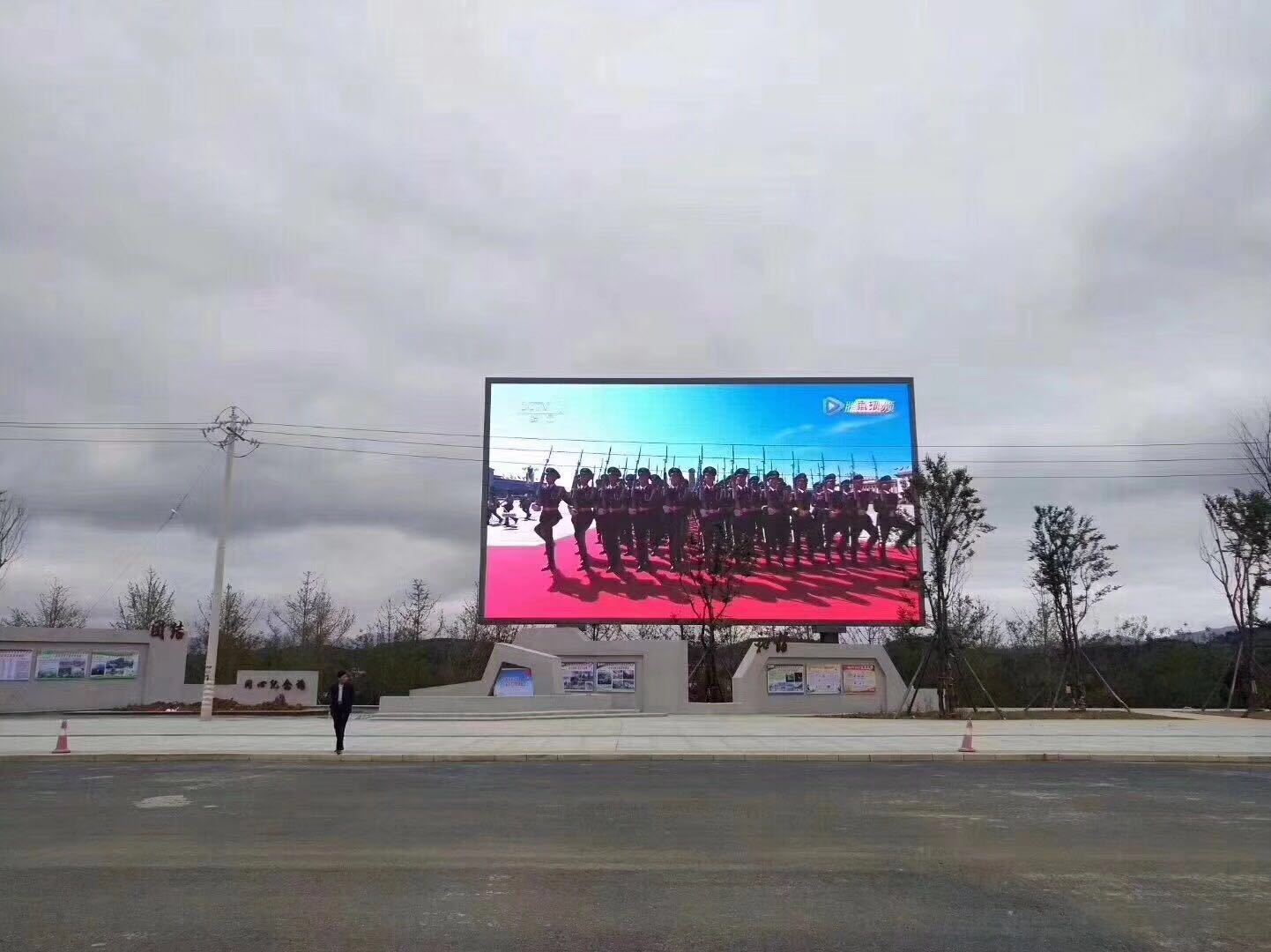 P10 Outdoor LED Billboard