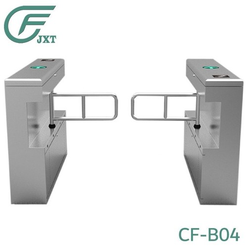 Security Swing Gate CF-B04
