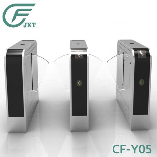 Electronic Barrier Gates CF-Y07