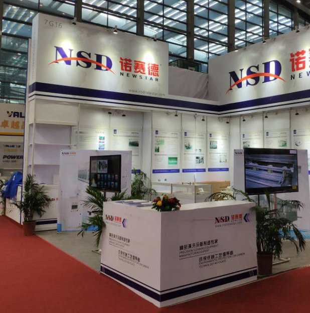 China International Optoelectronic Expo 1