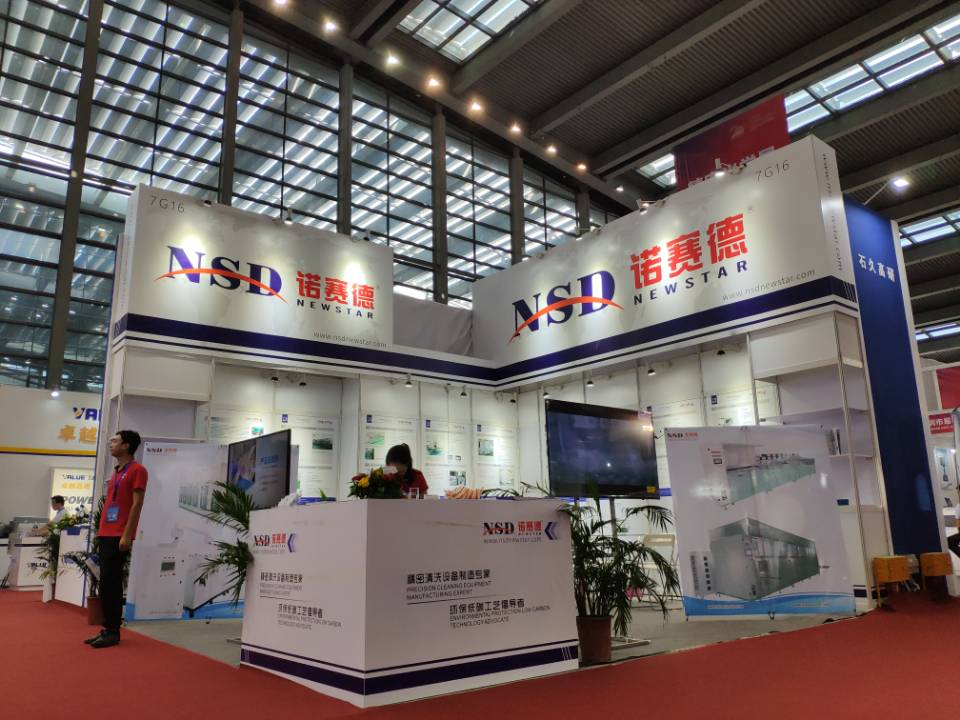 China International Optoelectronic Expo 2