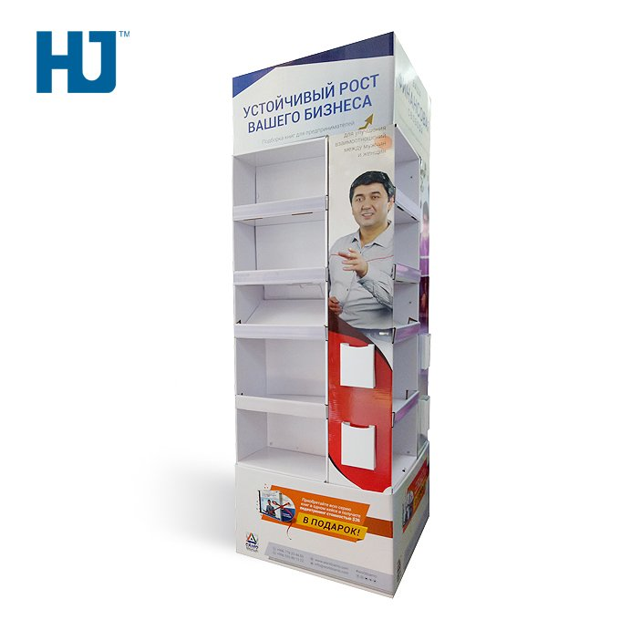 Book Store Shelf Cardboard Displays Stand Hot Selling Customized Shelf Cardboard