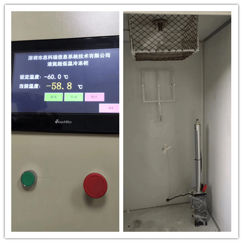 Hydraulic Bollards  Mechanism Test in Ultra-low Temperature Freezer