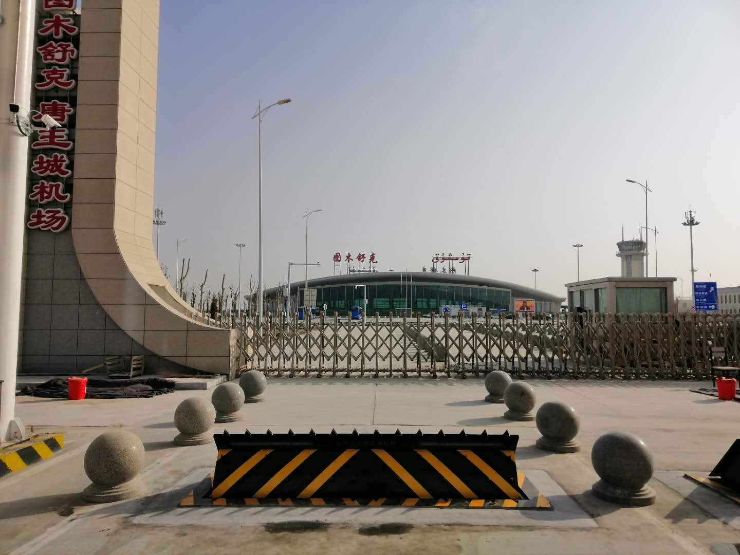 Road Blocker project for airport