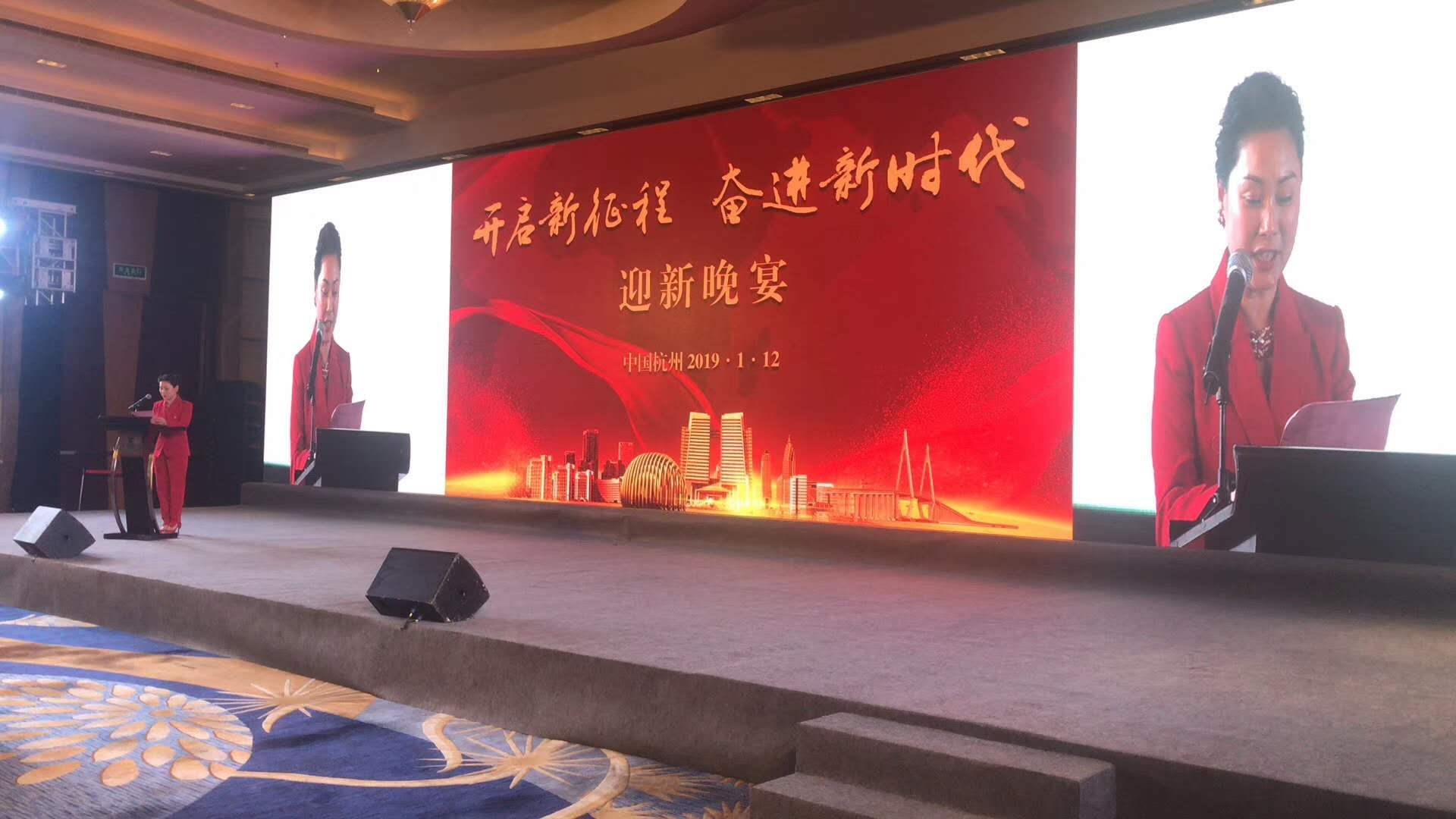 Indoor and Outdoor Rental LED Display