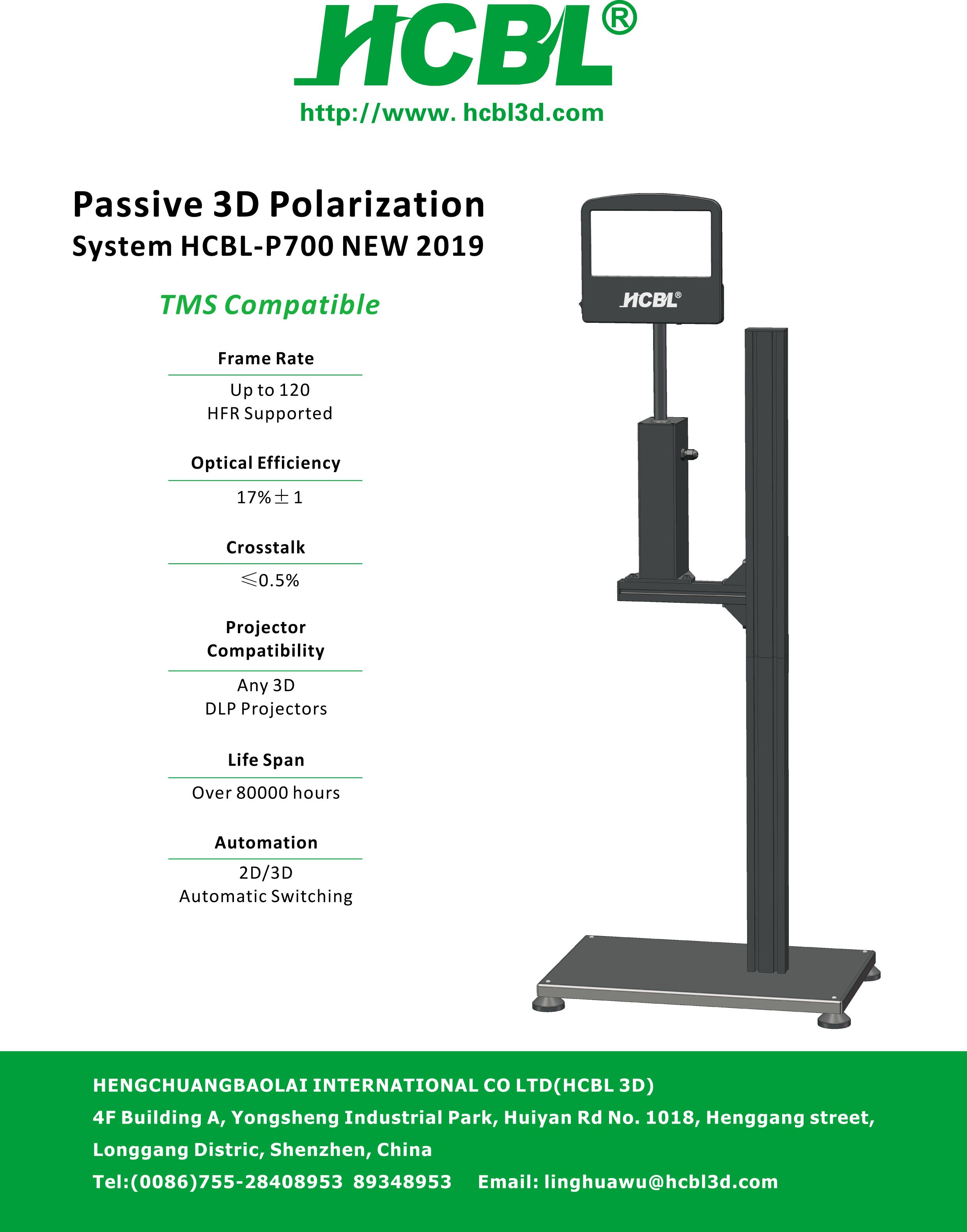 passives 3d system hcbl p700