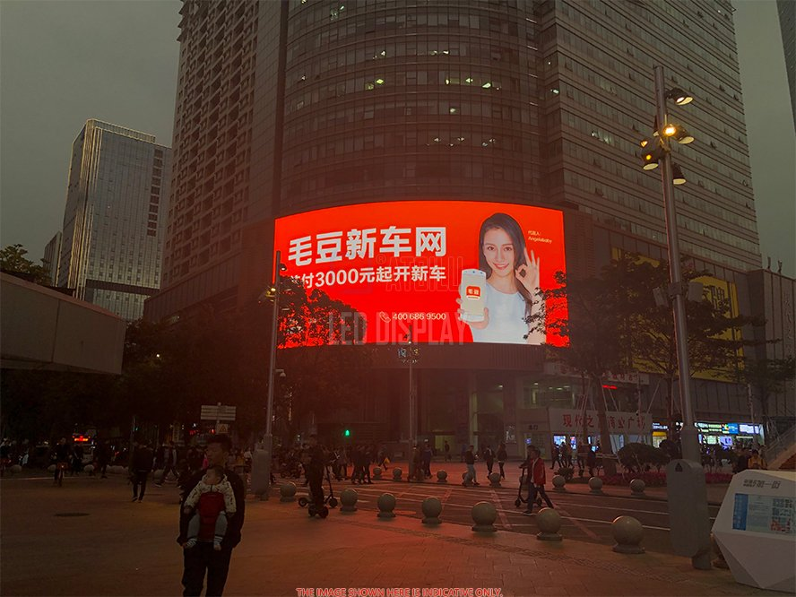 P6mm Curved LED Screen Fixed Installation Outdoor HD Advertising Billboard Display