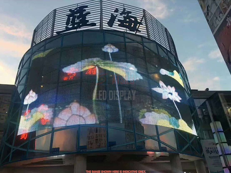 P8.3mm Outdoor LED Curtain Screen IP65 Waterproof High-Definition LED Video Wall Display
