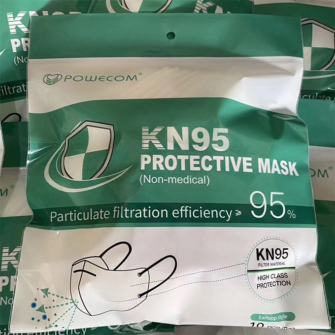 Masque facial Powecom KN95 Masque de certificat FDA & CE & SGS