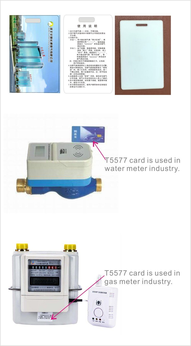 T5577 card for water ,gas ,electric meter