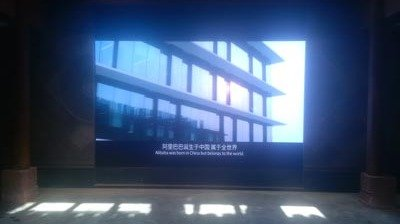 Fine-pitch P1.2mm Full HD SMD Indoor LED Display for Alibaba Showroom