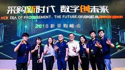 LED Display Solution Brightened Alibaba New Procurement Summit