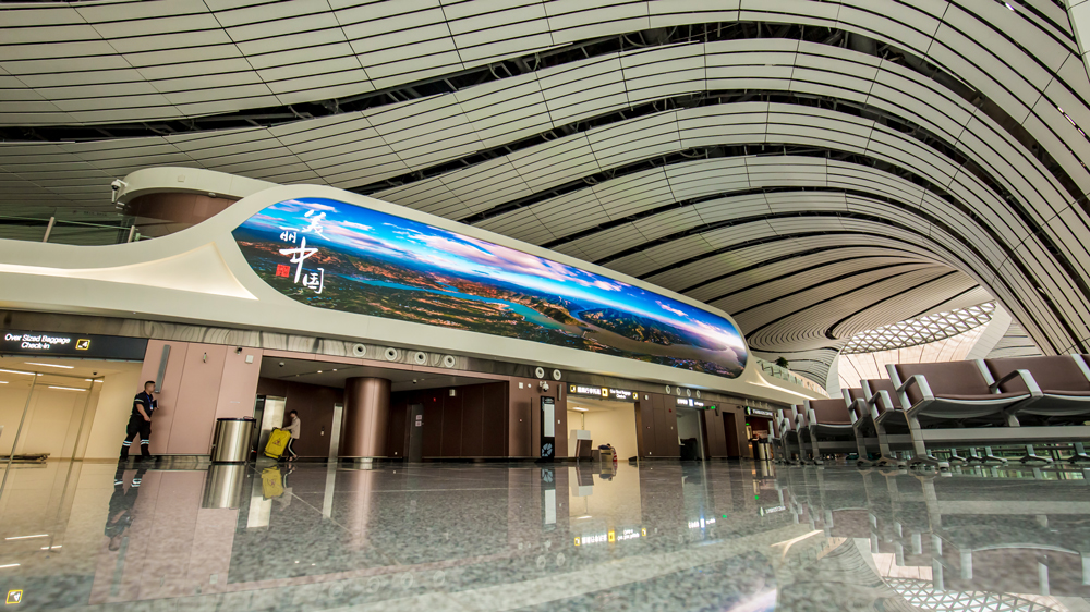 LianTronics LED stupéfaite de l'aéroport international Daxing de Pékin