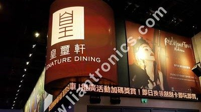 LianTronics P5 Cylindrical Display Advertises in Studio City Macau