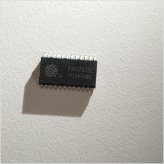 ESAM widely used for various embedded terminals for data sec