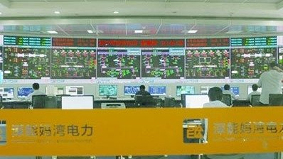 LianTronics PH1.4mm Fine-pitch LED Screen for Shenzhen Energy Mawan Power Plant