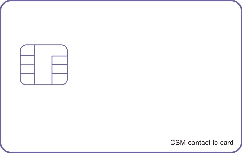 csm IC Card