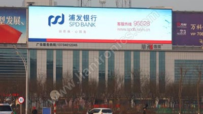 379 Sq.m Outdoor Advertising LED Display Brightens up Meixuan Business Hotel in Taiyuan Airport