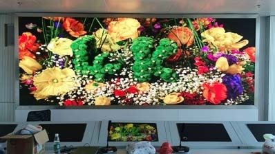 Fine-pitch P1.6mm Indoor LED Display for Nanjing Datang Science Park