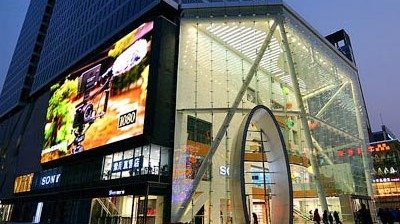 Outdoor Full-color LED Display for Chengdu Fulai Real Estate