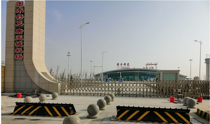 Hydraulic Road Barriers Projects For Airports