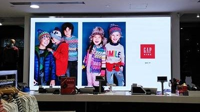 Small Pixel Pitch LED Display at GAP Store in Shanghai Used for Advertising