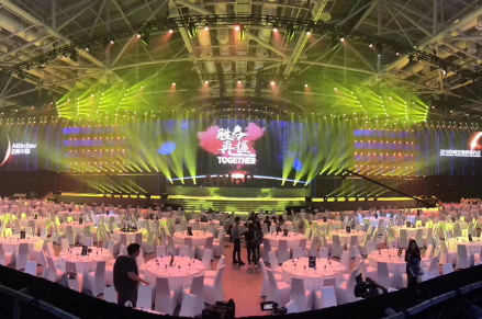 Stage Event Rental LED Screen Solution