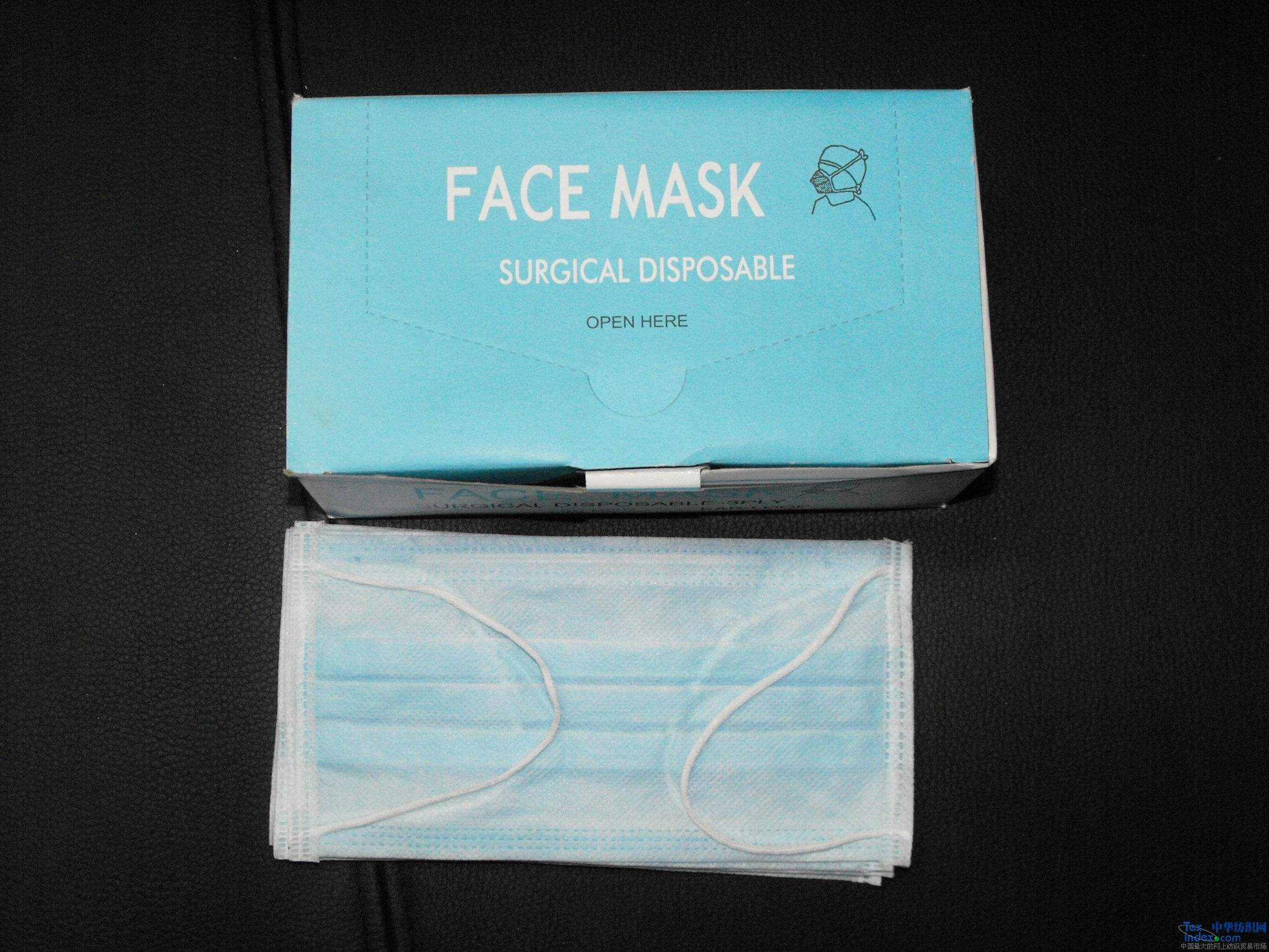 Medical product N95 Face mask