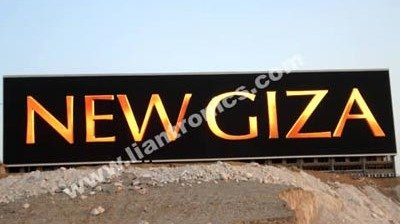 1208sq.m Outdoor full color LED display in New Giza: Regarded as the Top of the Seven LED Wonders of the World